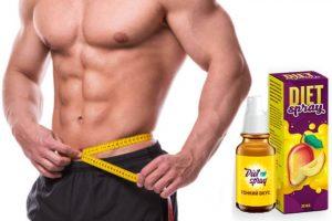 Diet Spray Recenze – Zlepšit vaše tělo hubnutí procesy!