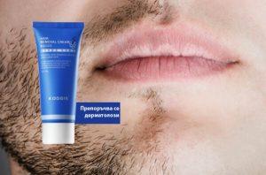 Koogis Razorless Shaving – Búcsúzzon a nem kívánt hajatól, próbálja ki a férfi szőrtelenítő krémet arcra és testre